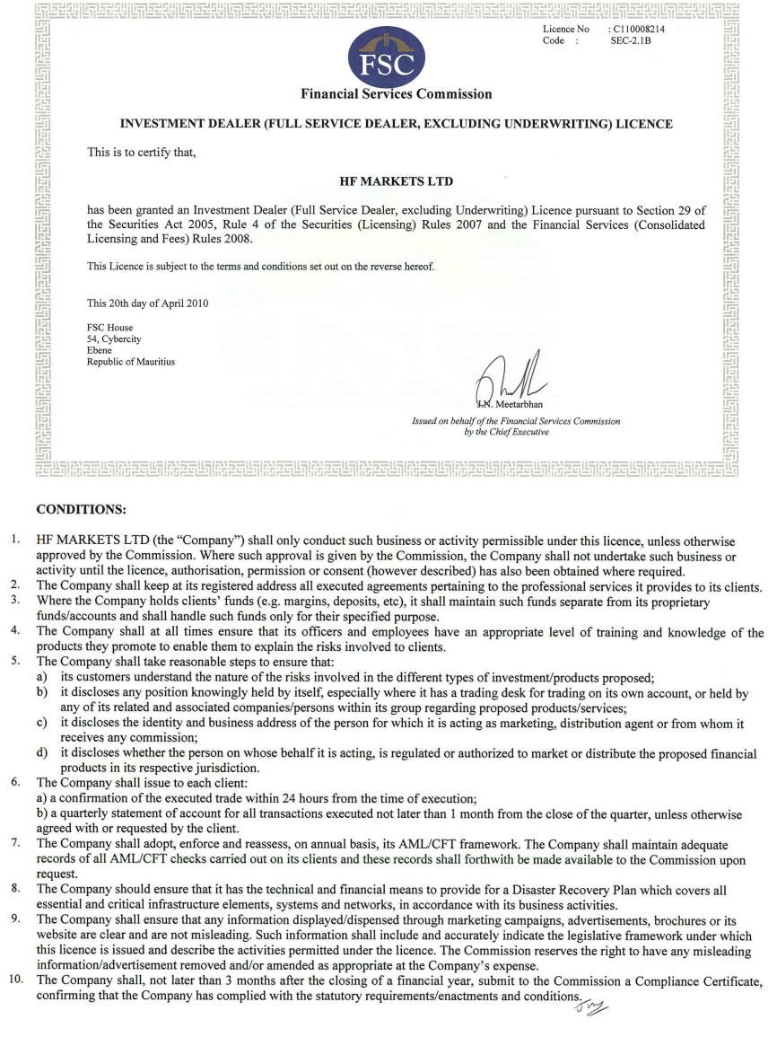 HotForex FSC Certificate